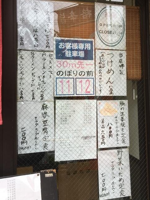 fukuryu33.jpg
