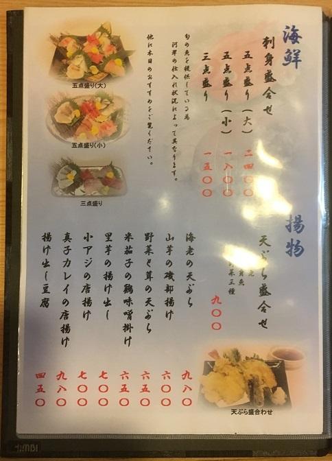 haduki3-55.jpg