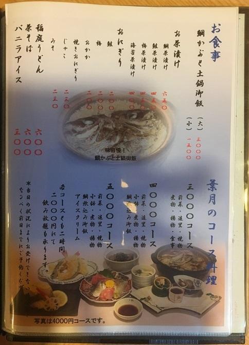 haduki3-56.jpg