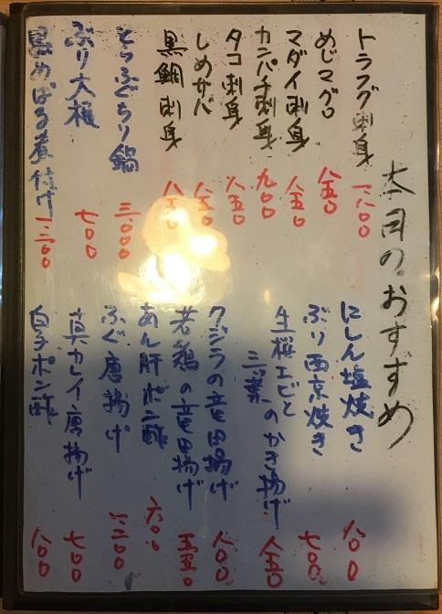 haduki3-58.jpg