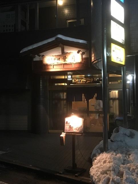 haduki3-72.jpg