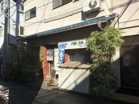 hamanami56.jpg