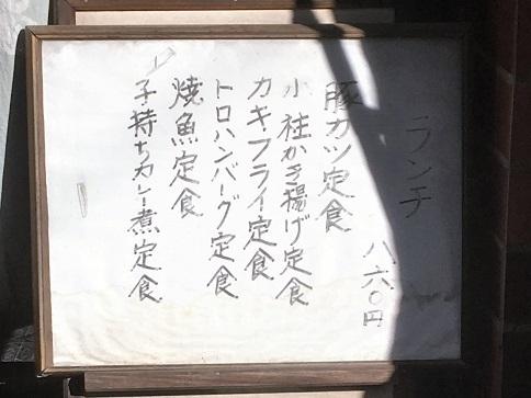 hamanami58.jpg