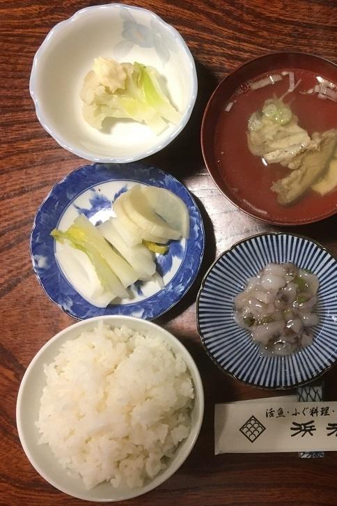 hamanami69.jpg