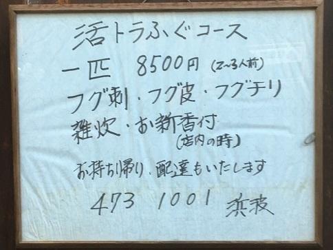 hamanami71.jpg