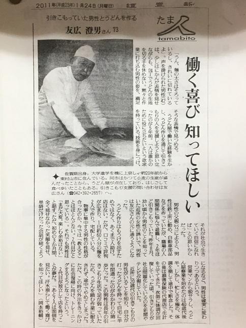 hanamizuki55.jpg