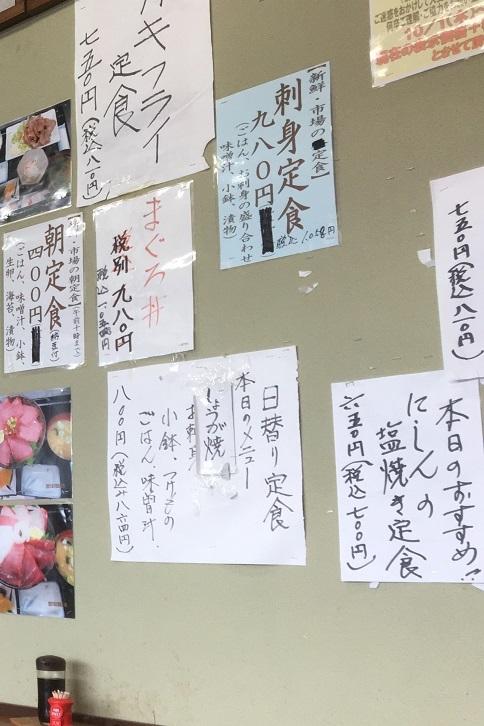 ichiba-obachan33.jpg