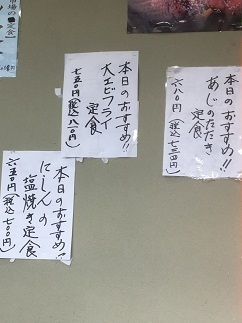 ichiba-obachan34.jpg
