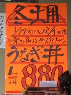 ichiba-obachan35.jpg