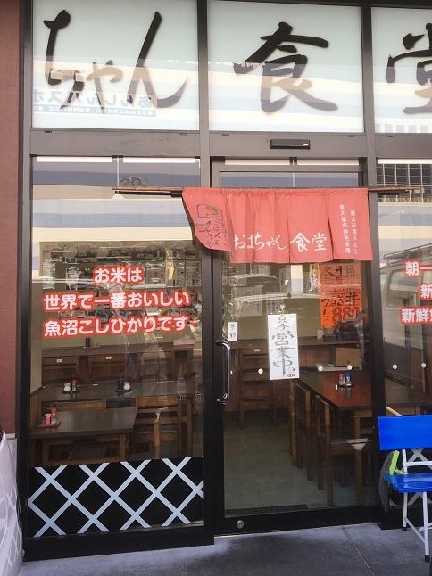 ichiba-obachan48.jpg