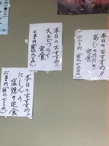 ichiba-obachan85.jpg