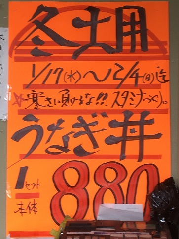 ichiba-obachan86.jpg