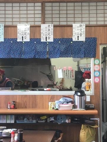 ichiba-obachan88.jpg