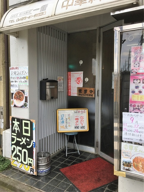 ichiban33.jpg