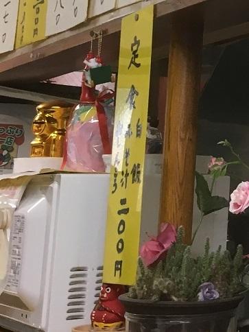 ishiharashokudo57.jpg