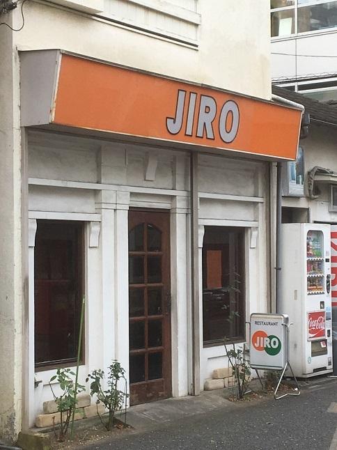 jiro53.jpg