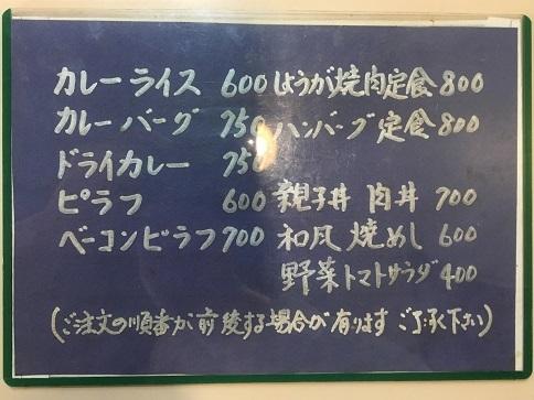 jiro55.jpg