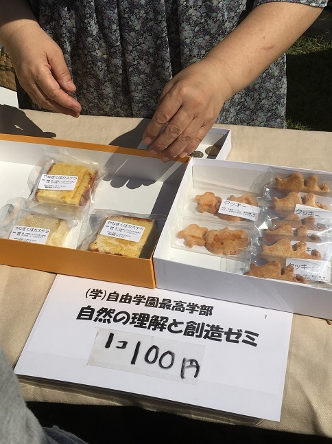jiyugakuen2-22.jpg
