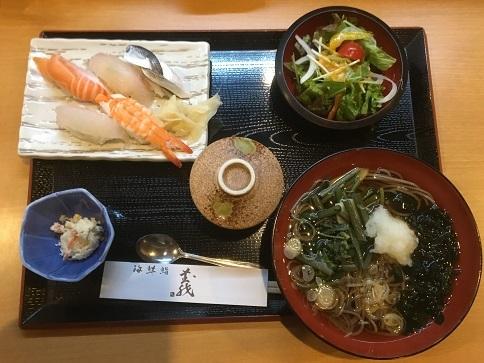 kaisenzushi-yoshi55.jpg