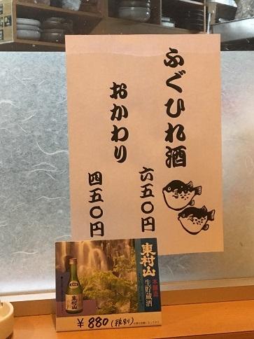 kaisenzushi-yoshi58.jpg