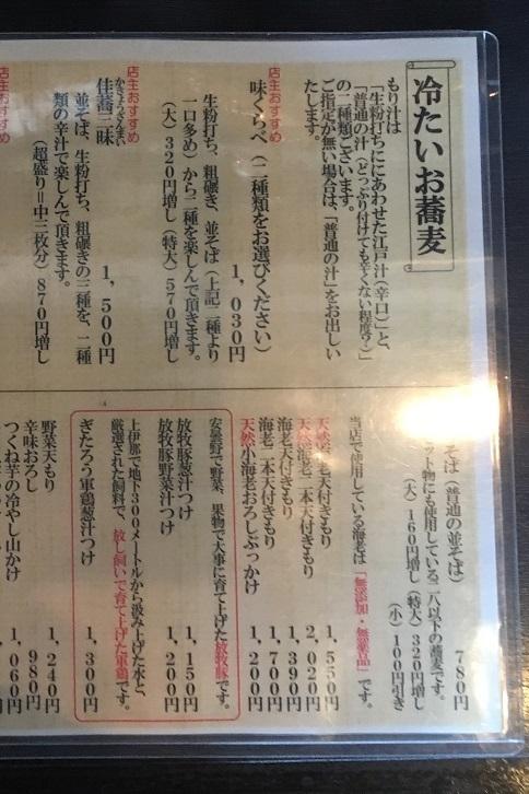 kakyoan32.jpg