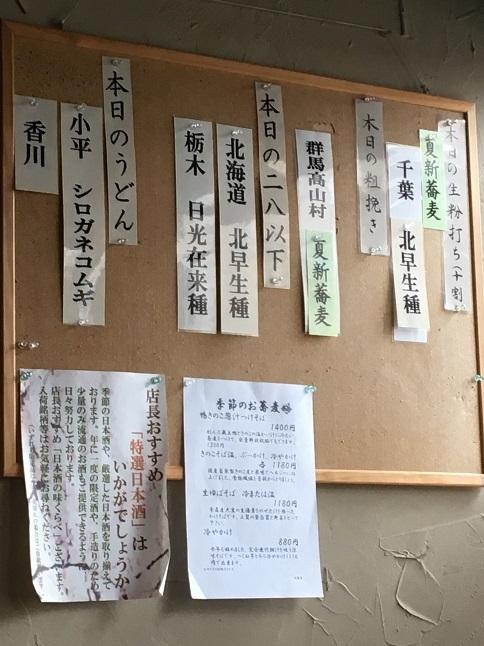kakyoan33.jpg