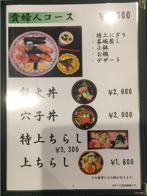 kamehachizushi54.jpg
