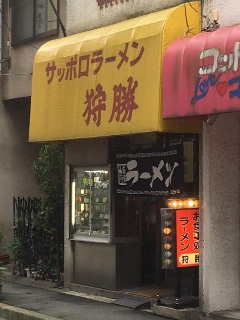 karikachi4-51.jpg