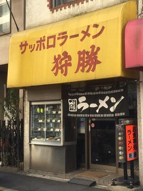 karikachi5-56.jpg