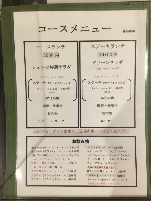 karune32.jpg