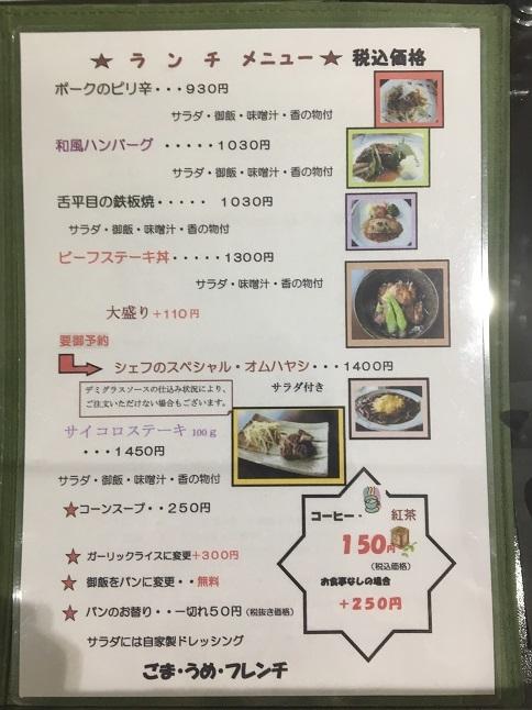 karune33.jpg