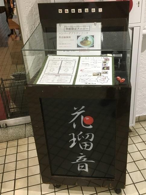 karune35.jpg