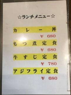 kawashimaya38.jpg