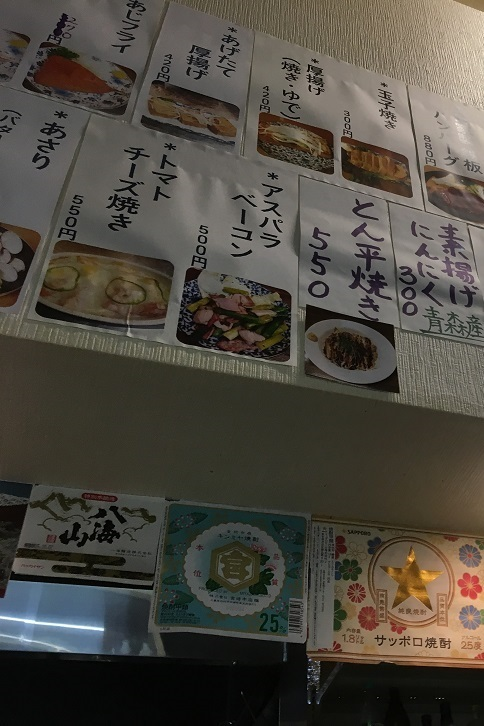 kawashimaya43.jpg