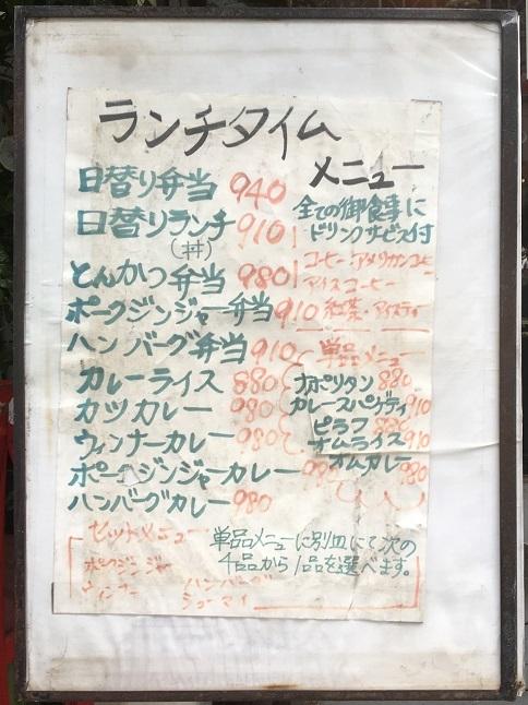 kayashima31.jpg