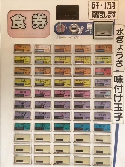 kazu2-24.jpg