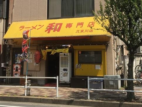kazu21.jpg