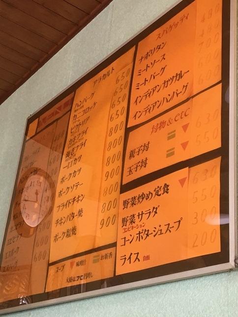 kitchen-kobayashi33.jpg