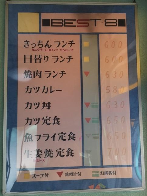 kitchen-kobayashi34.jpg