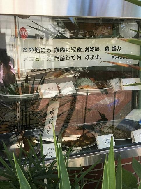 kitchen-kobayashi40.jpg