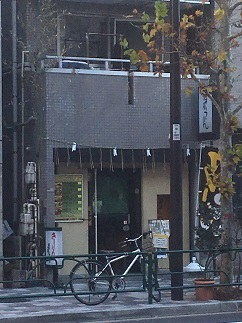 kitchen-otoboke59.jpg