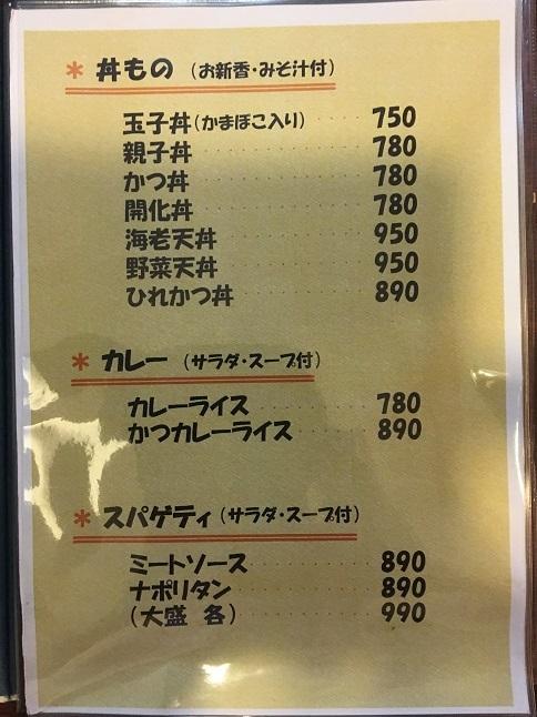 kitchen-wakamatsu35.jpg