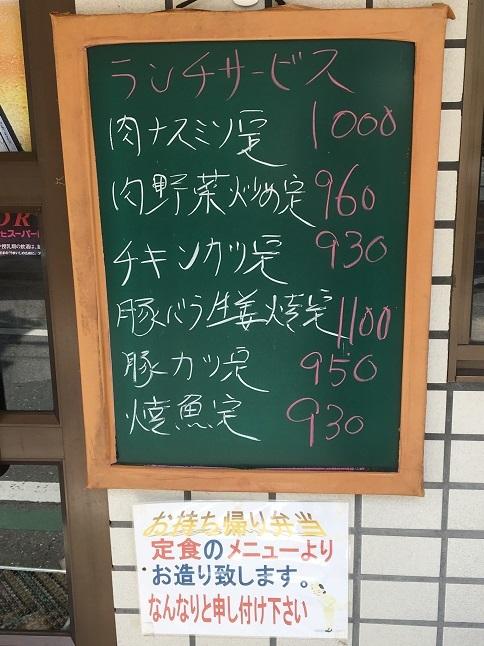 kitchensakura21.jpg