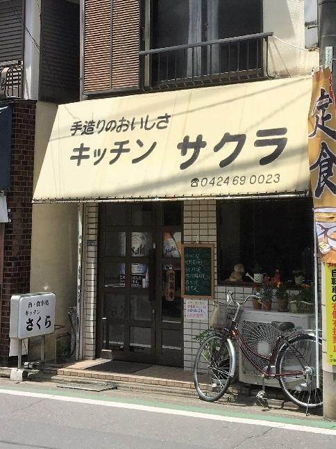 kitchensakura22.jpg