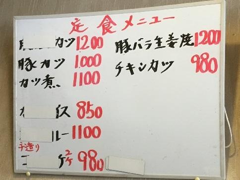 kitchensakura23.jpg