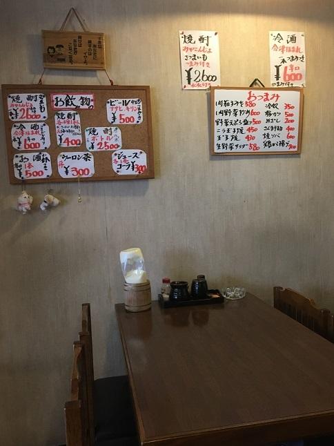 kitchensakura25.jpg