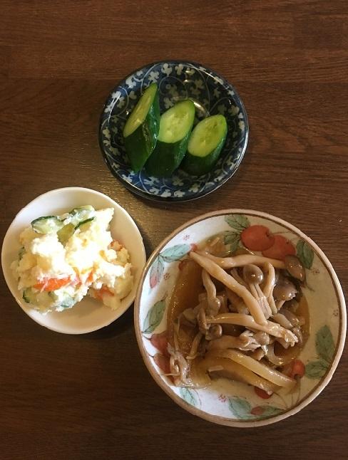 kitchensakura30.jpg