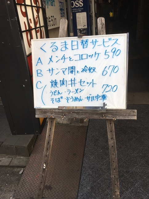 kuruma33.jpg