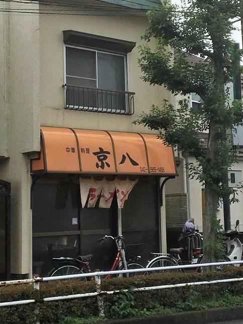 kyohachi32.jpg