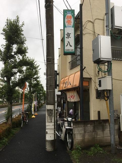kyohachi37.jpg
